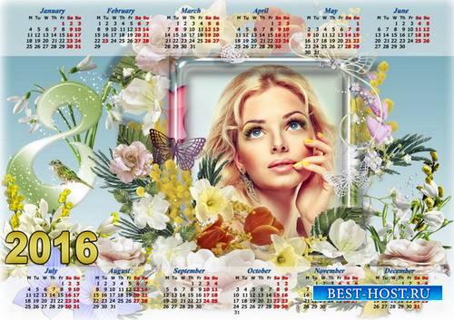 Праздничный календарь с рамкой для фото - Нежность цветов