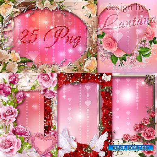 Праздничные рамки - С Днем влюбленных поздравляю