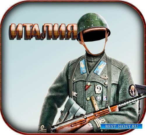 Photoshop - Солдат Италии