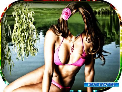 Женский шаблон - В розовом купальнике