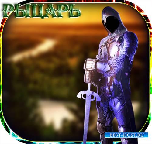 Psd шаблон - Рыцарь в латах