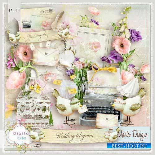 Романтический скрап-набор - Свадебная телеграмма