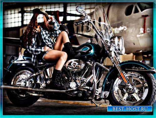 Шаблон для фотошопа - Девушка на супер мотоцикле