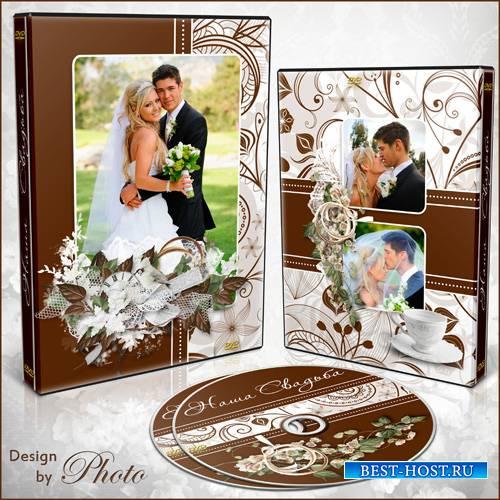 Обложка свадебная для dvd