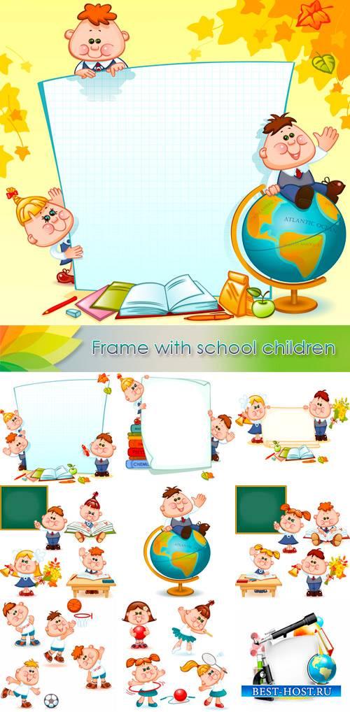 Векторные рамки для стендов - Школьная тема