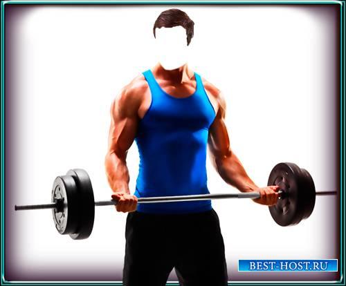 Мужской шаблон - Упражнение на бицепс