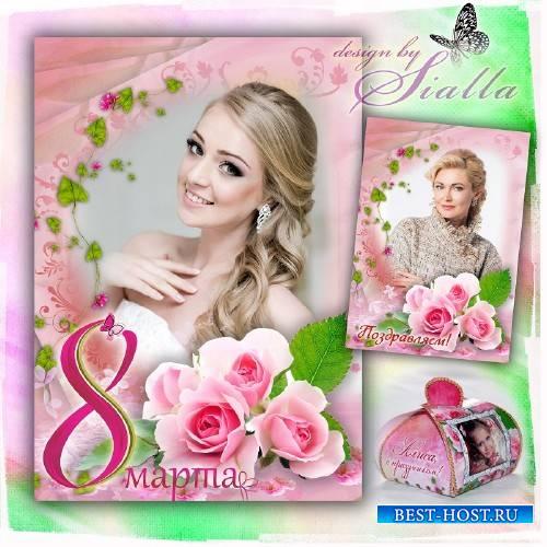 Поздравительная рамка на 8 Марта -   Самые красивые цветы тебе