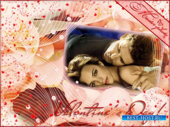 Романтическая рамка для фотошопа - С днем Святого Валентина