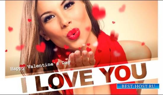 Бесплатный романтический проект для Proshow Producer -Happy valentine's da ...
