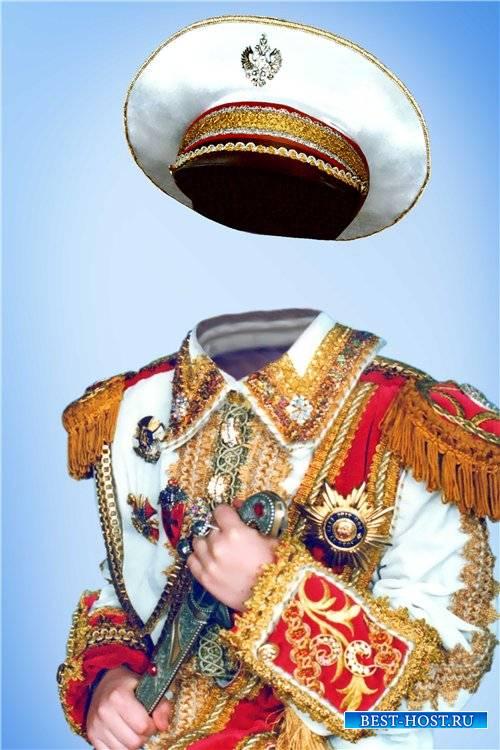 Детский шаблон для фотомонтажа - В парадном костюме воина