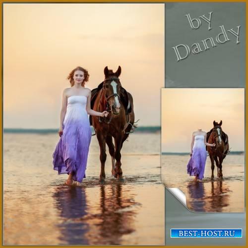 Шаблон для девушки - Босиком по воде с конем