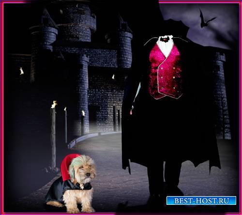 Photoshop - Граф Дракула и собака