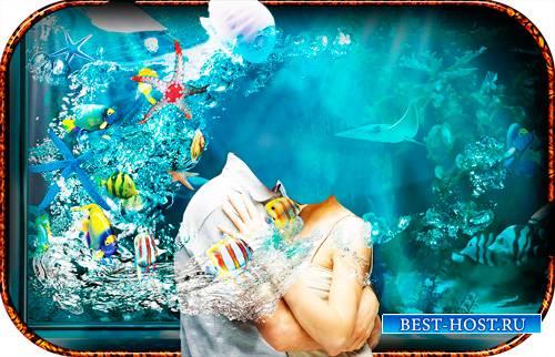 Фотошаблон - Фантастический аквариум