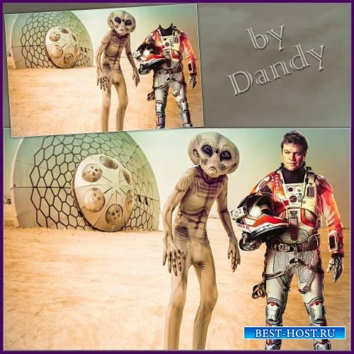 Шаблон для мужчины - Встреча с инопланетянином