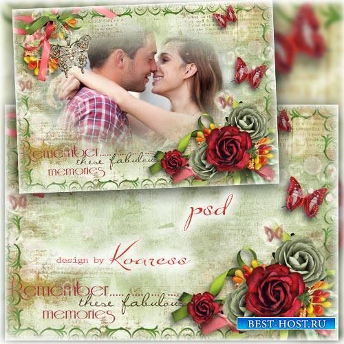 Романтическая рамка для фотошопа - Восхитительные моменты