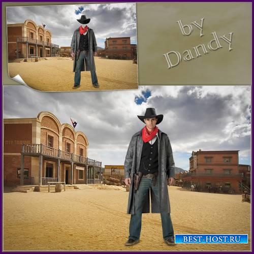 Шаблон для мужчины - Ковбой на Диком Западе