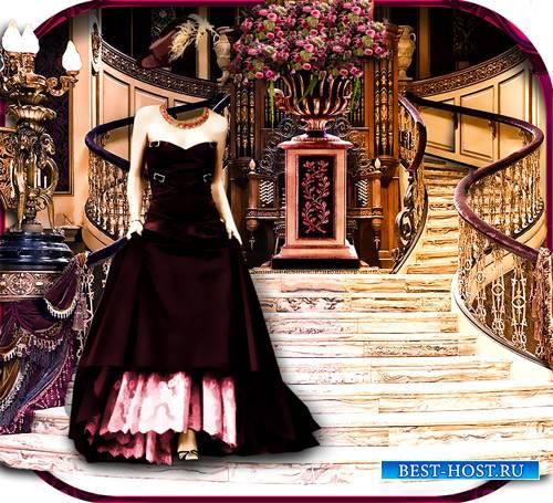 Фотошаблон - Спускаюящася по лестнице дама