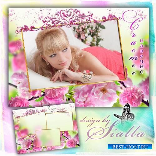 Фотоколлаж на 3 фото и рамка на 1 фото-   Весенние цветы с любовью