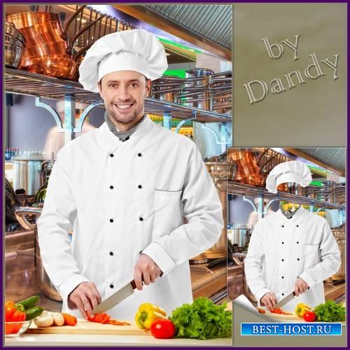 Шаблон для мужчины - Шеф повар на кухне
