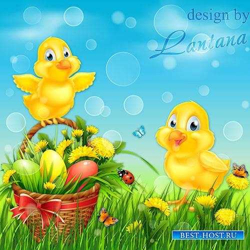 PSD исходник - Яркие, пушистые, жёлтые комочки