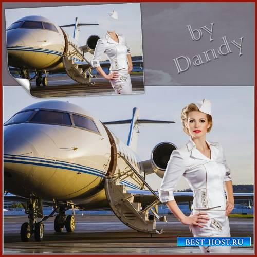 Шаблон для девушки - Элегантная стюардесса