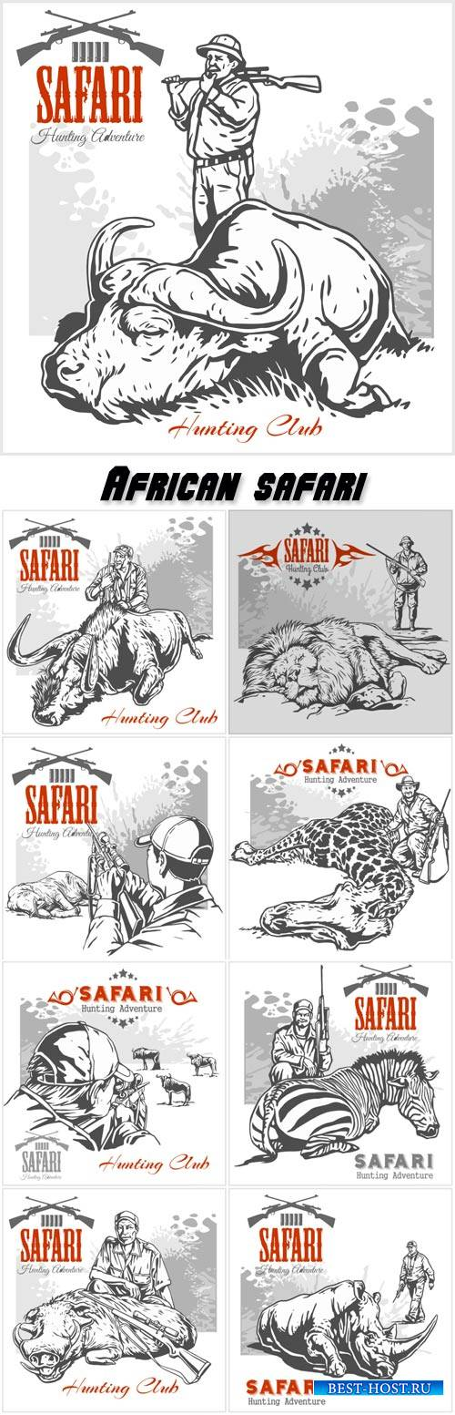 African safari illustration and labels for hunting club