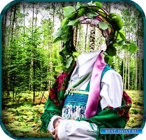 Шаблон для фото - В лесу в национальном костюме