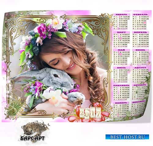 Календарь - Весенние дни