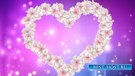 Романтический футаж - Рисуется сердце из цветов