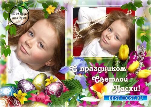 Рамка для фотошопа - Пусть с тобой всегда Господня пребывает благодать