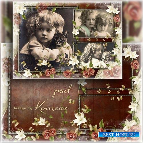 Винтажная фоторамка - Страница старого альбома