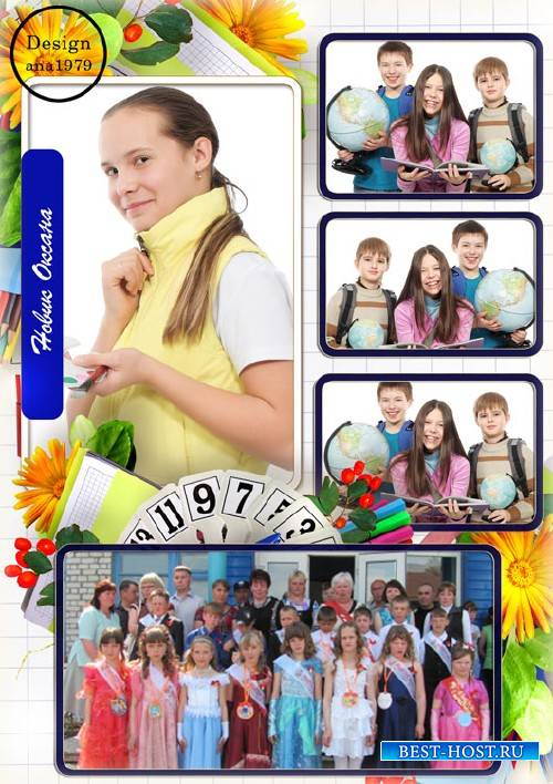 Рамка для фотошопа - Как всегда, в школу я пойду