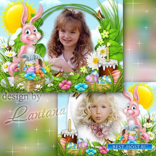 PSD исходник - Здравствуй, заяц розовый и Пасхальный день
