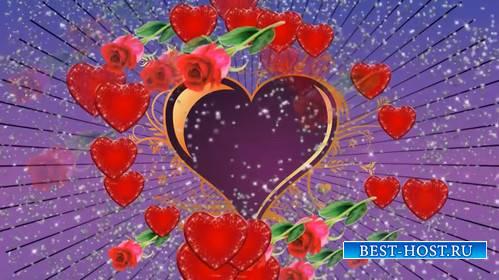 Футаж - Когда в сердце поет любовь