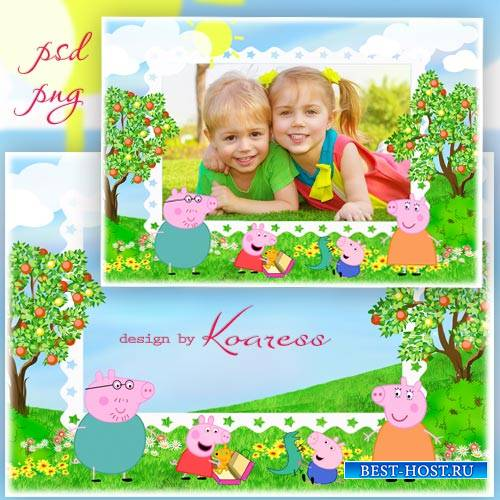 Детская рамка для фотошопа - Свинка Пеппа