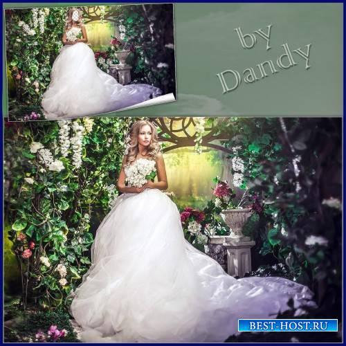 Шаблон для девушки - В шикарном свадебном платье