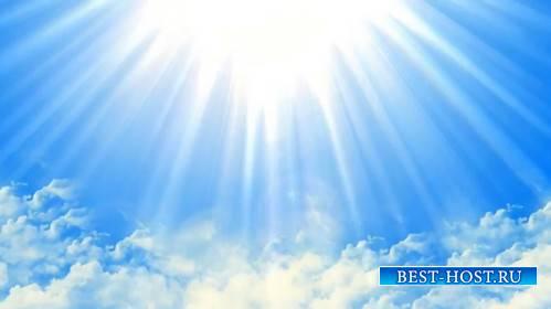 Футаж - Солнце над облаками