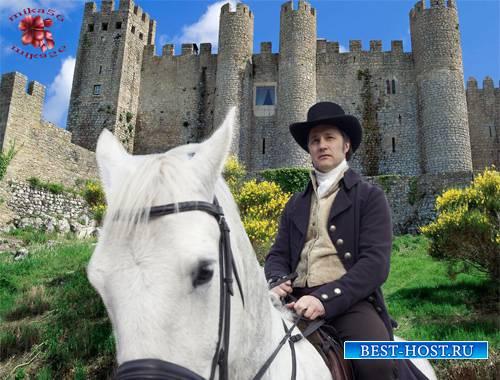 Шаблон  мужской - Всадник на белом коне