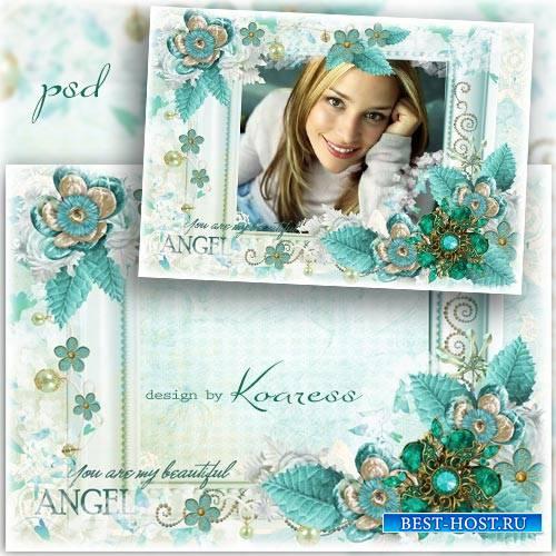 Рамка для фотошопа с цветами и ювелирными украшениями - Нежность
