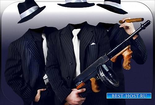 Фотошаблон для фотошоп - Три ганстера