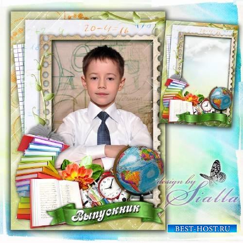 Школьная фоторамка  -  Школьник-выпускник