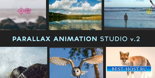Параллакс Анимация Студия V2 - Project for After Effects (Videohive)