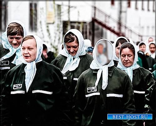Шаблон фотошоп - В женской колонии