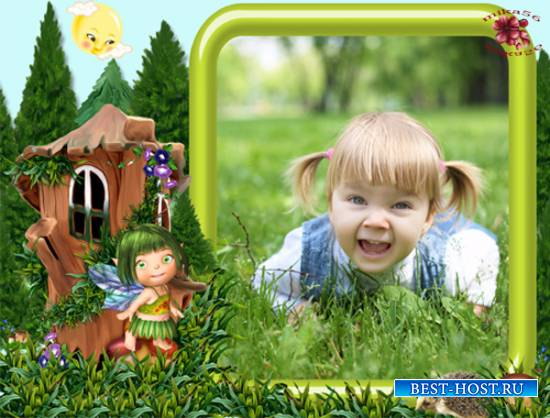 Рамка детская – В стране дремучих трав
