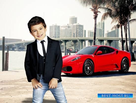 Шаблон  детский - Богатый наследник