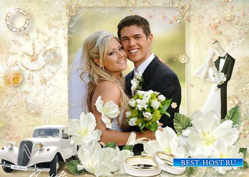 Фоторамка - Наша свадьба