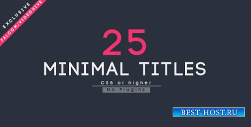 25 Минимальных Названий - Project for After Effects (Videohive)
