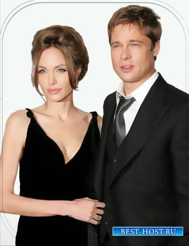 Шаблон двойной - Бред Пит и Ангелина Джоли