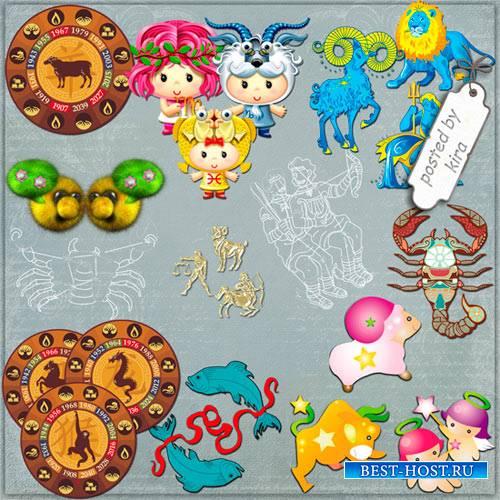 Клипарт - Знаки зодиака, китайский гороскоп