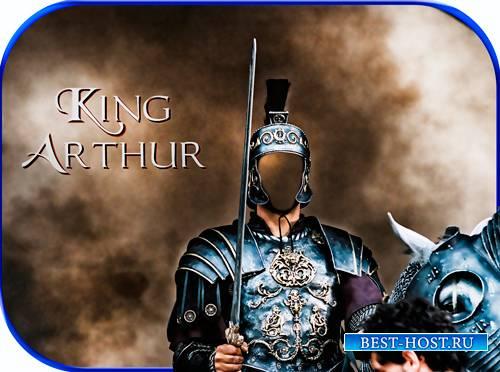 Мужской шаблон для фотомонтажа - Король Артур